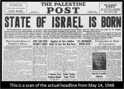 PalestinePostHeadline